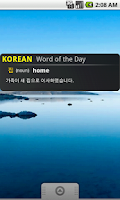 Screenshot of Korean Talking Translator
