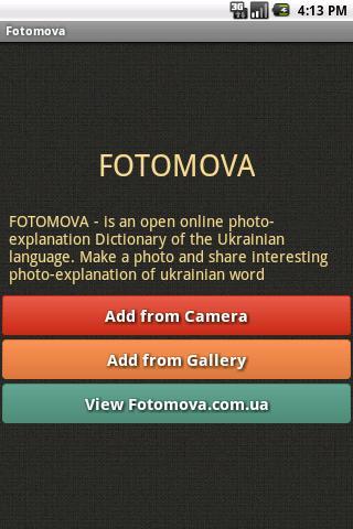 Fotomova