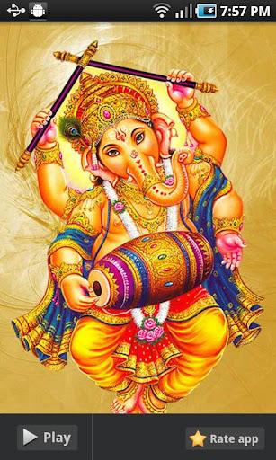 Ganesh Mantra HD New 2013