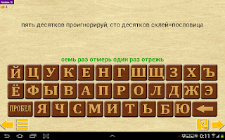 Screenshot of Кубрая