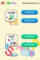 Screenshot of 한글 영어 단어 AGAWORD