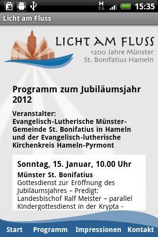 【免費娛樂App】Licht am Fluss-APP點子