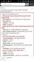 Screenshot of Từ điển Anh - Việt Offline ABC