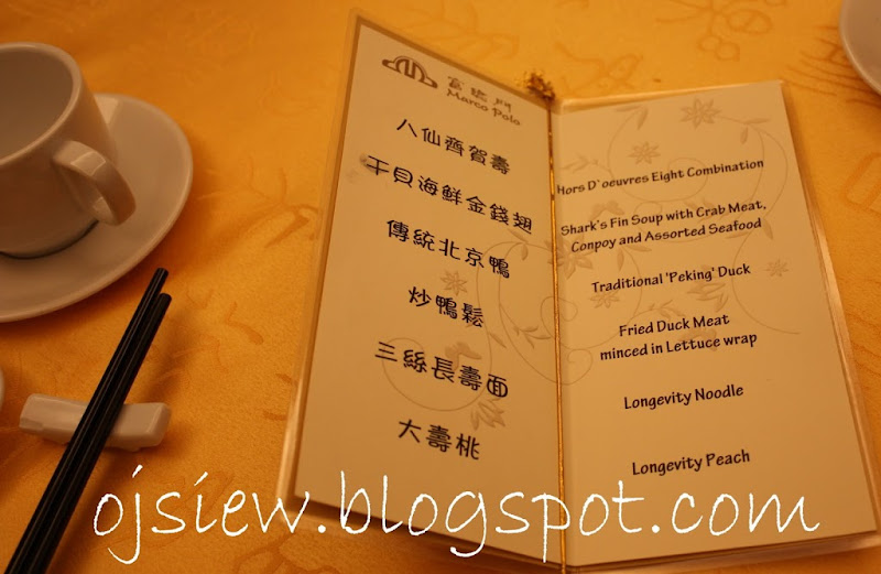 menu table setup marco polo restaurant 富临门 malaysia food