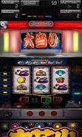 Screenshot of 大花火