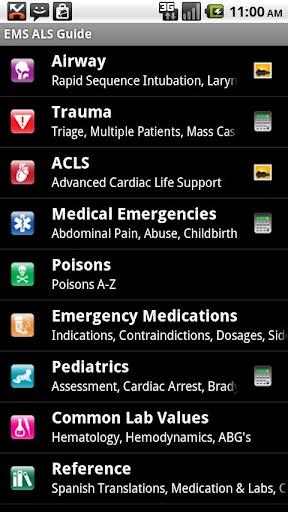 【免費醫療App】EMS ACLS Guide-APP點子