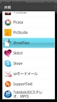 Screenshot of ShredFiles