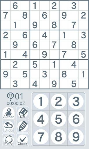 Sudoku by Nikoli Medium 05