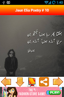 Screenshot of Jaun Elia Urdu Poetry