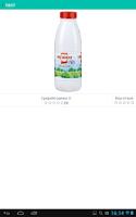"Screenshot of The Shopping list ""Fair Price"""