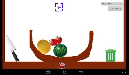 Physics2:Fruits - screenshot