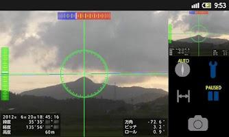 Screenshot of Piipass Plus Measuring camera