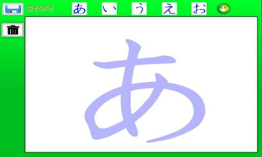 ひつじゅん君(ひらがな)