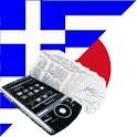 Korean Greek Dictionary icon