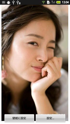 Kim Tae-hee Live Wallpaper