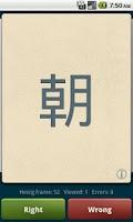 Screenshot of JFCards - Kanji Flashcards