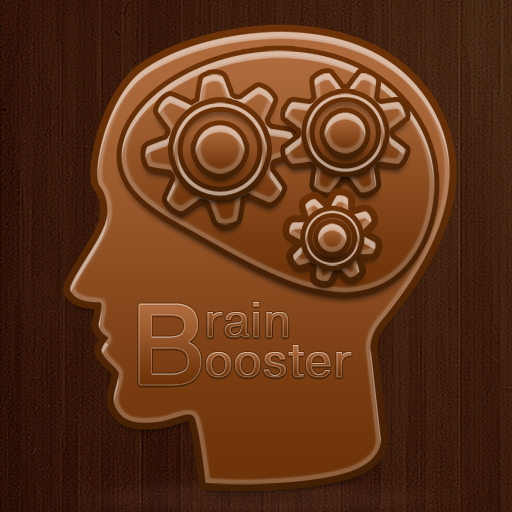 BrainBooster LOGO-APP點子