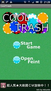CoolTrash - screenshot