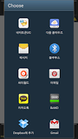 Screenshot of 그림판