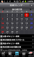 Screenshot of kabu smart for Android