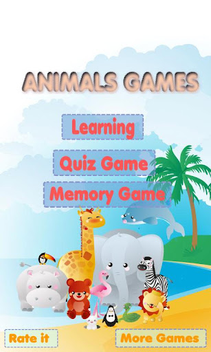 動物學習的孩子們的遊戲