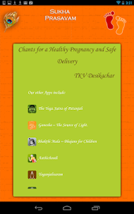 Chants for Pregnancy - screenshot