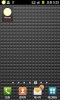 Screenshot of Almost Smart Cover - DEMO