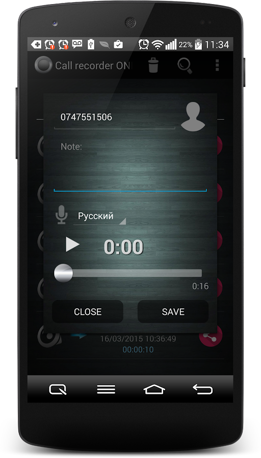 Call Recorder One Touch Full Screenshot 2