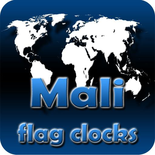 Mali flag clocks LOGO-APP點子