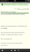Screenshot of Quran Tafsir Pro