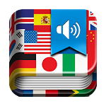 Translation Dictionary (Kamus) APK Image