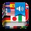 Download Android App Kamus Terjemahan for Samsung