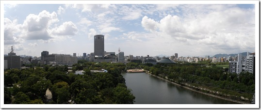 Panorama view from Hiroshima Castle