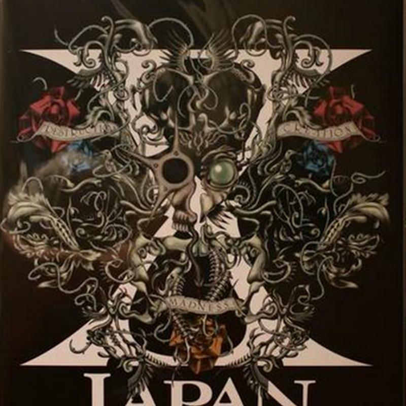 2008 X-Japan攻擊再開場刊~YOSHIKI篇~