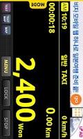 Screenshot of [무료]대중교통 버추얼택시미터