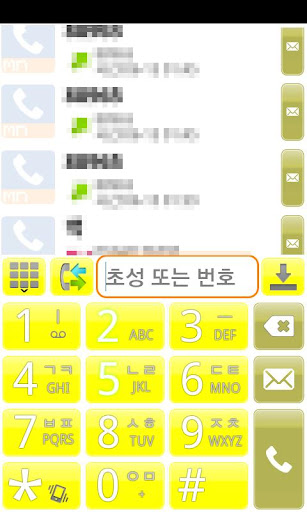 Phone Skin-Light_Yellow