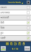 Screenshot of Punjabi Kosh -- Dictionary