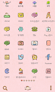Bamyang dodol theme - screenshot