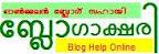 Blog Helponline