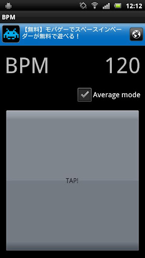 BPM for android