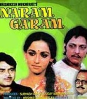 naram_garam