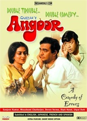 angoor_1