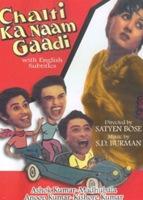 chalti_ka_naam_gaadi
