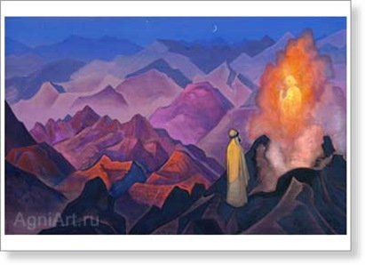 Mohammed the Prophet (1932) by Nicholas Roerich.