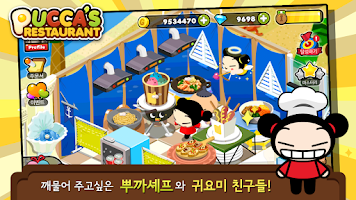 Screenshot of Pucca's Restaurant for Kakao