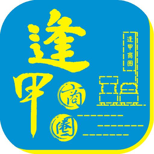 逢甲商圈(平板)