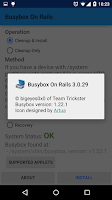 Screenshot of Busybox On Rails