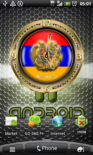 ARMENIA GOLD Clock Widget