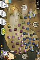 Screenshot of Three Kingdoms Defense 2