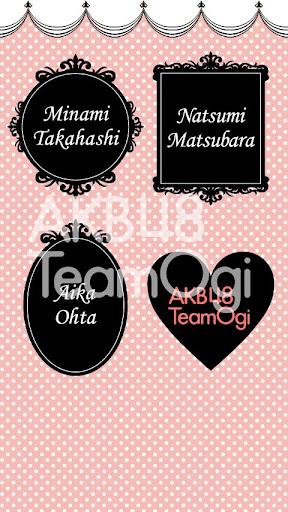 AKB48 TeamOgi Live Wall Paper